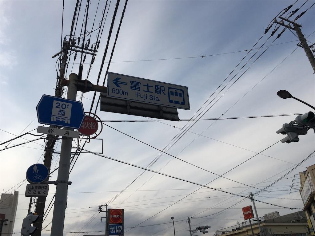 f:id:gakublog:20180219155751j:image