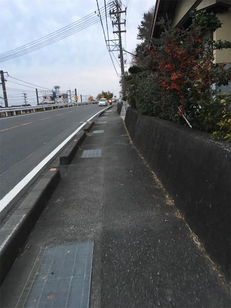 f:id:gakublog:20180219172015j:image