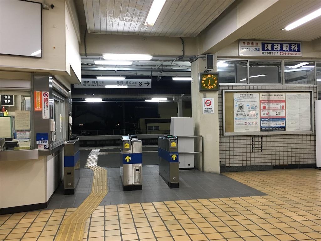 f:id:gakublog:20180219192715j:image