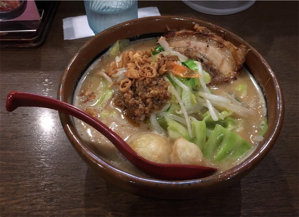 f:id:gakublog:20180219205039j:image