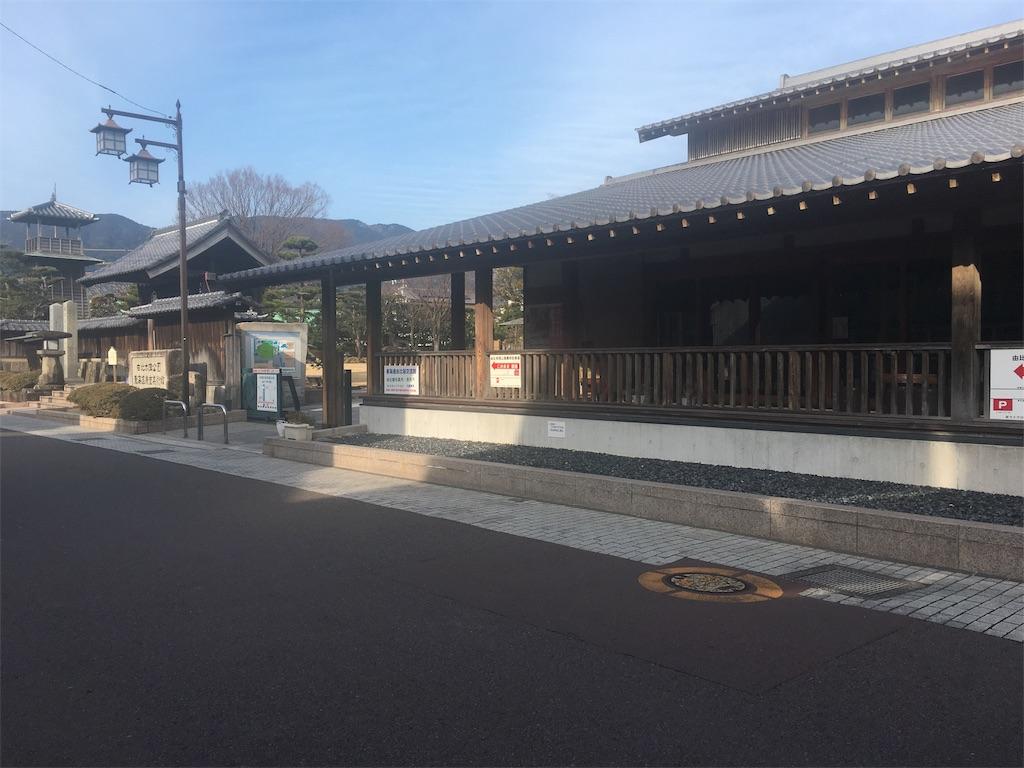 f:id:gakublog:20180220084356j:image