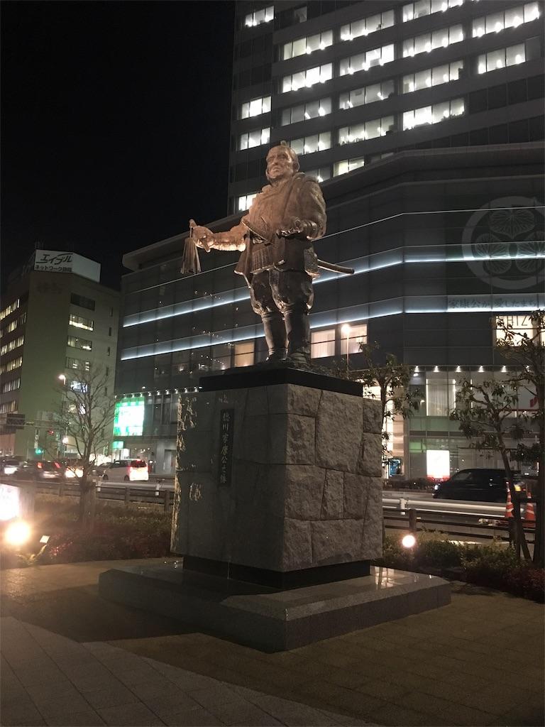 f:id:gakublog:20180220183629j:image