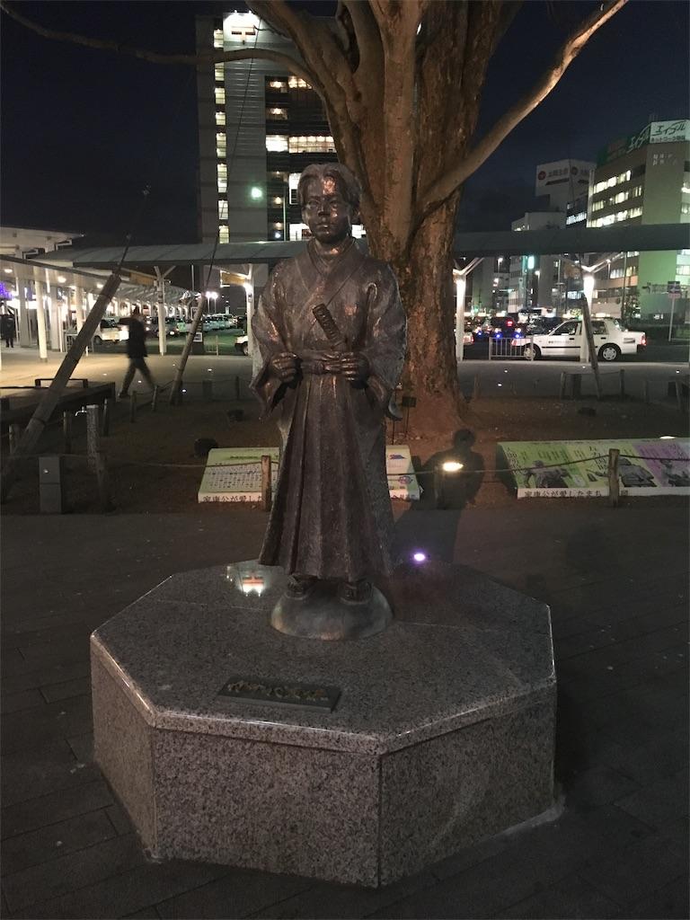 f:id:gakublog:20180220193431j:image