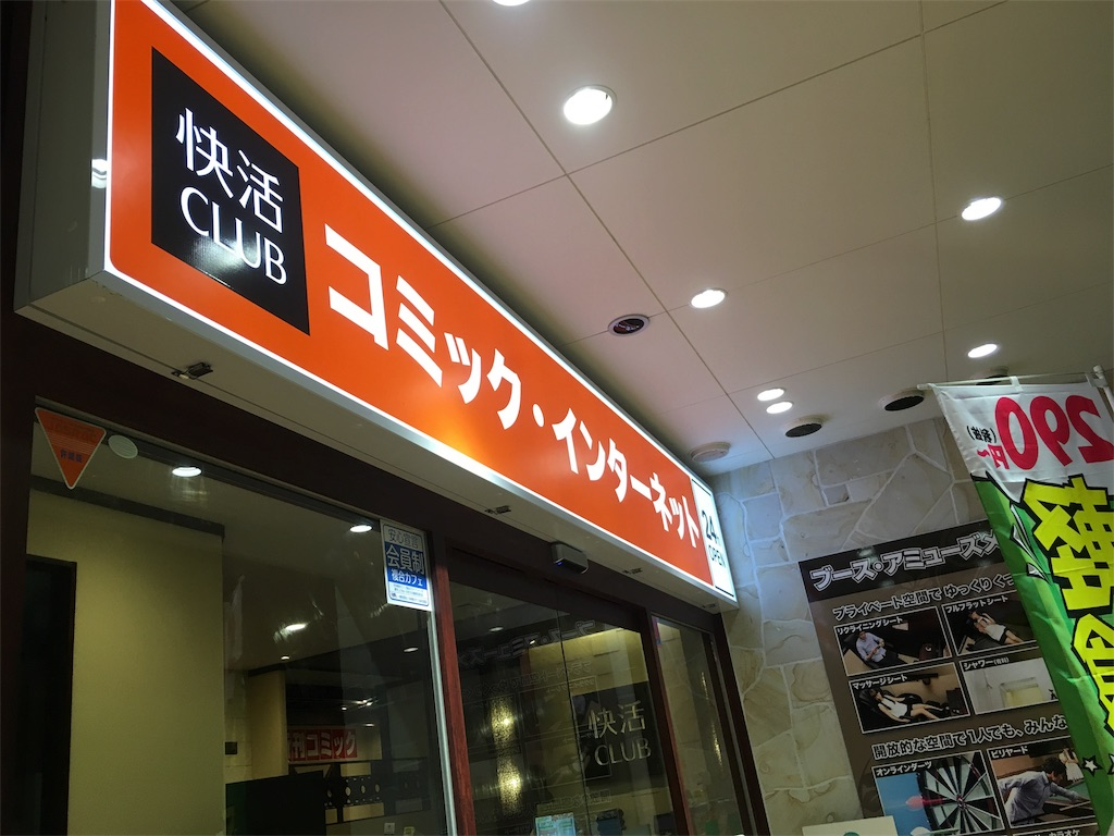 f:id:gakublog:20180220221633j:image