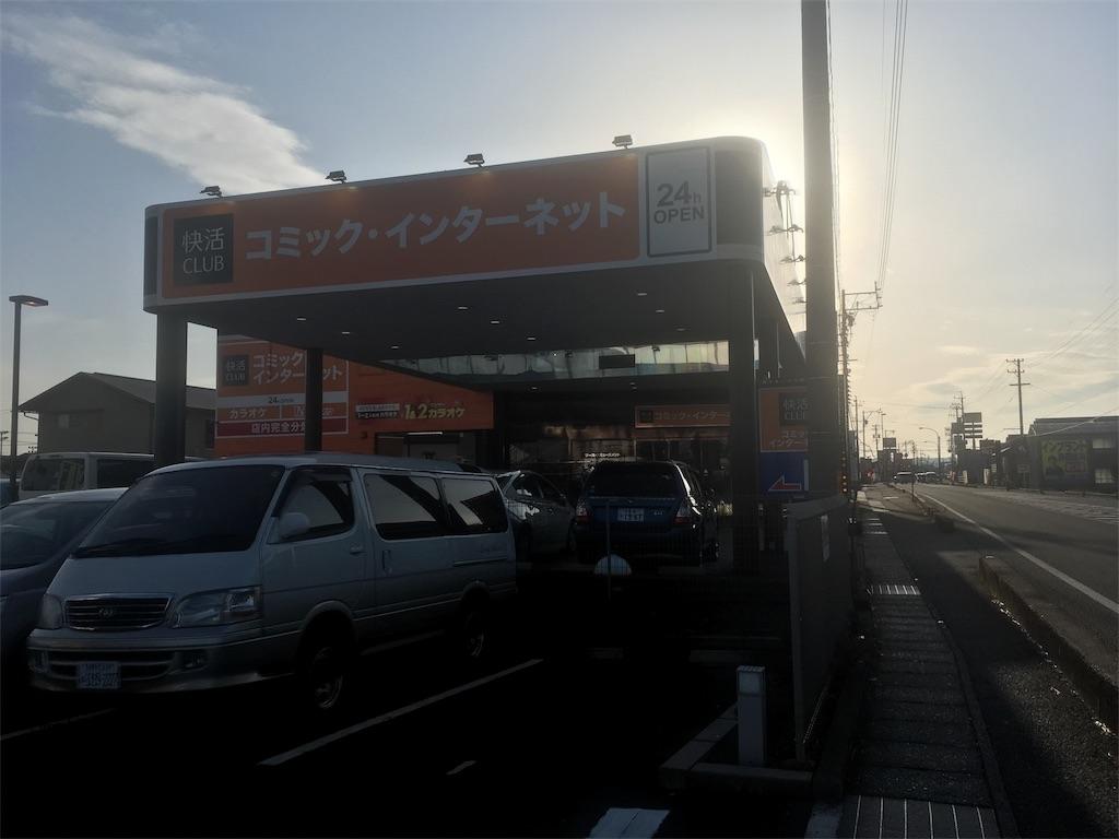 f:id:gakublog:20180221160713j:image