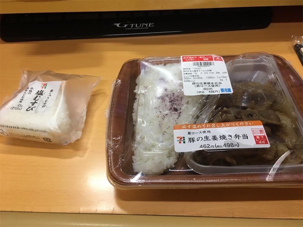 f:id:gakublog:20180222011407j:image