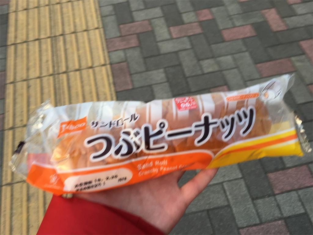 f:id:gakublog:20180223065159j:image