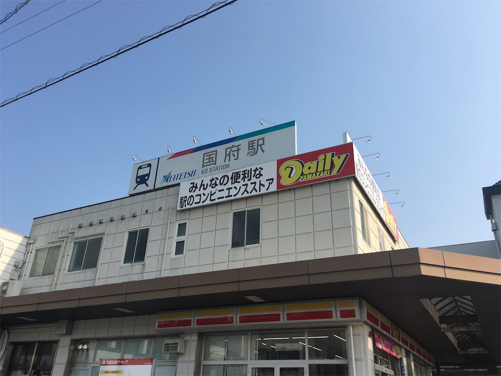 f:id:gakublog:20180224095022j:image