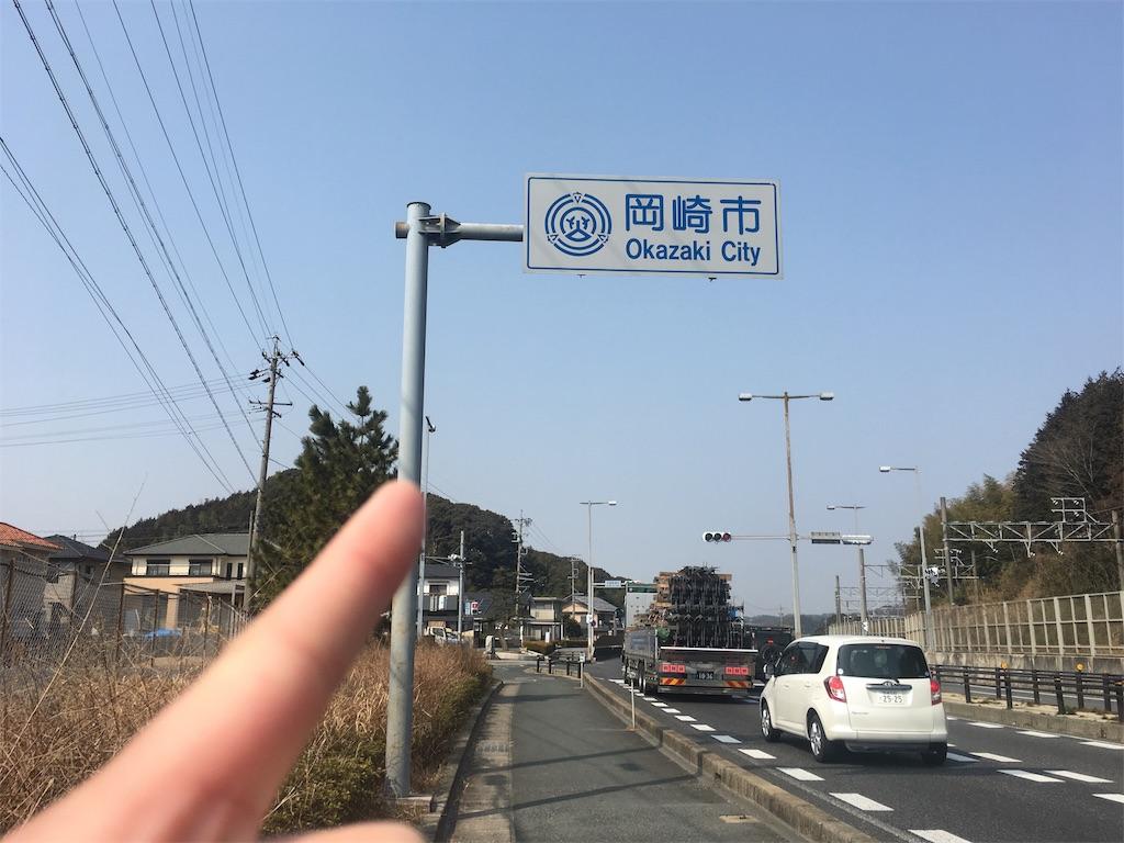 f:id:gakublog:20180224123114j:image