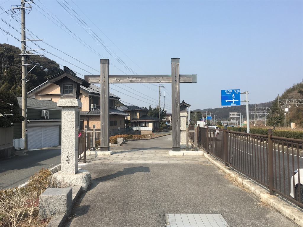 f:id:gakublog:20180224123206j:image