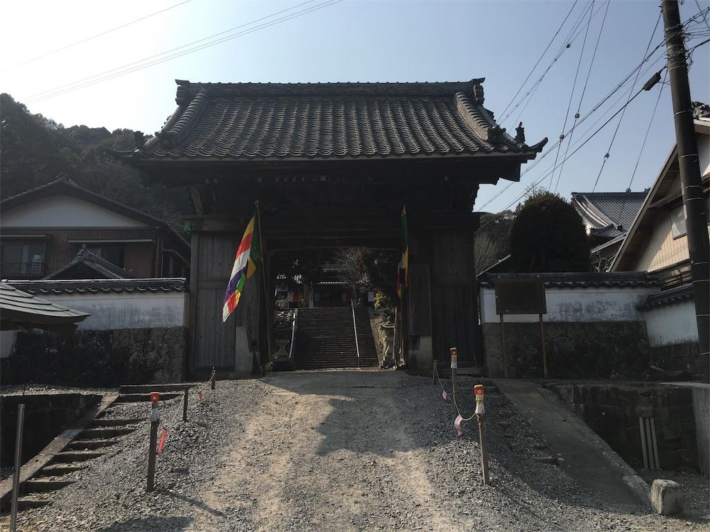 f:id:gakublog:20180224124612j:image