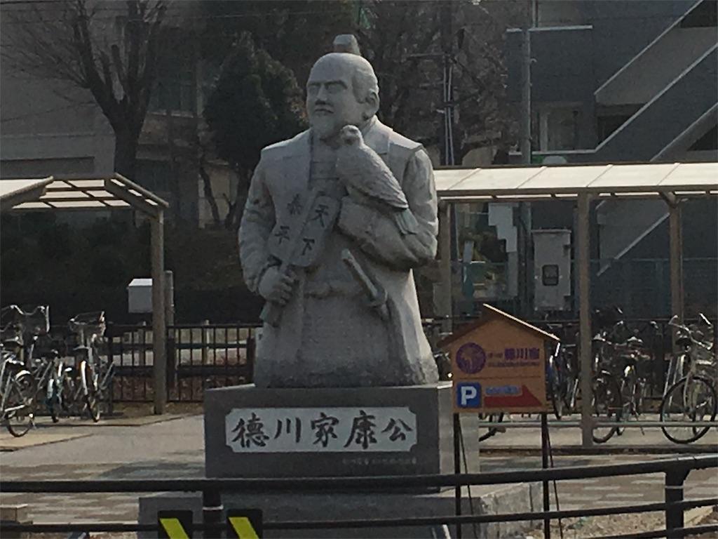 f:id:gakublog:20180224142035j:image