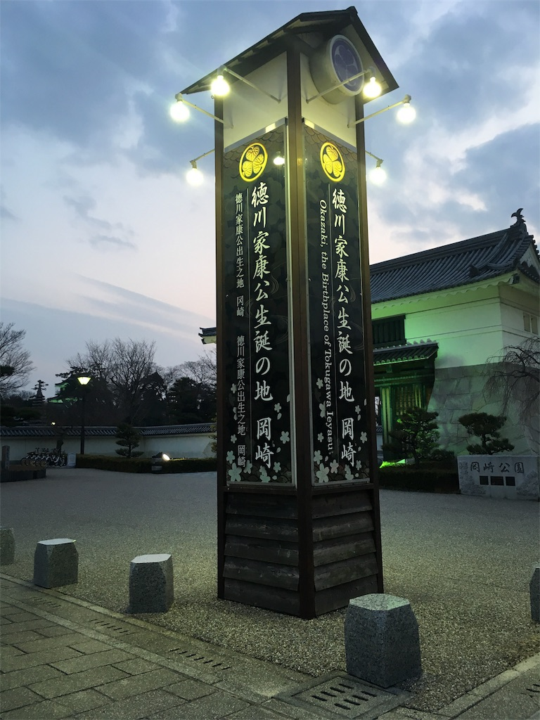 f:id:gakublog:20180224174832j:image