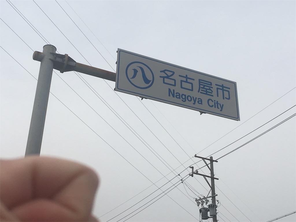 f:id:gakublog:20180225125724j:image