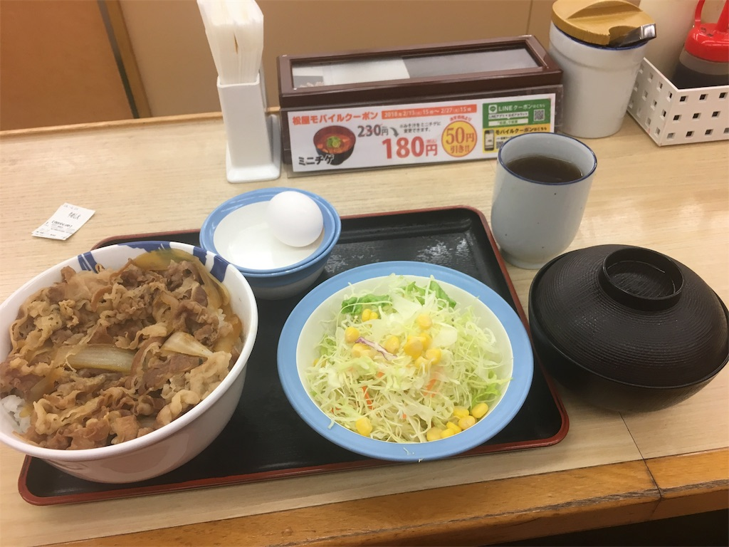 f:id:gakublog:20180225211827j:image
