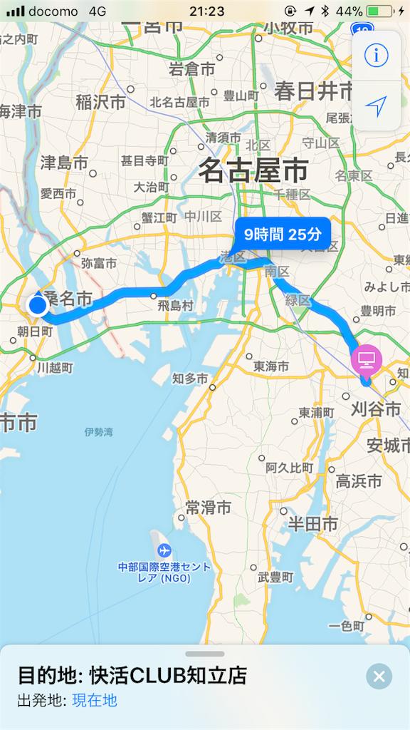 f:id:gakublog:20180225222926p:image
