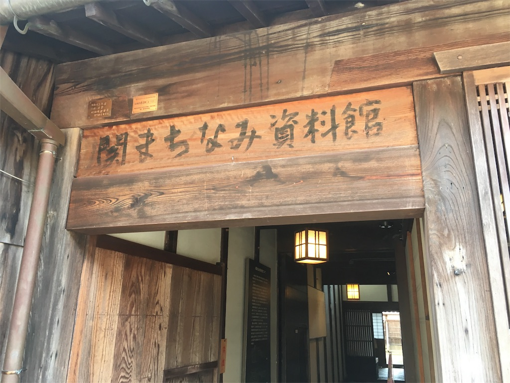 f:id:gakublog:20180227161526j:image