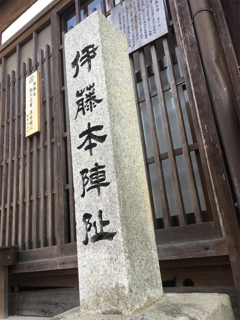 f:id:gakublog:20180227161549j:image