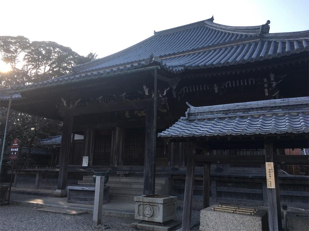 f:id:gakublog:20180227162151j:image
