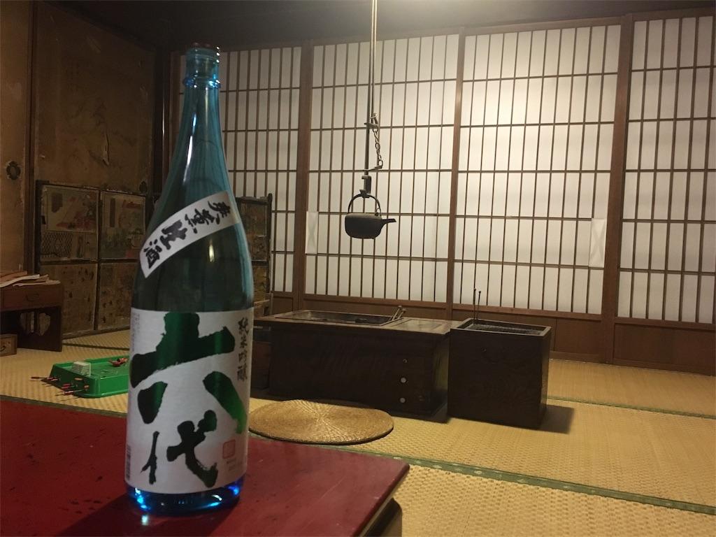 f:id:gakublog:20180227202711j:image