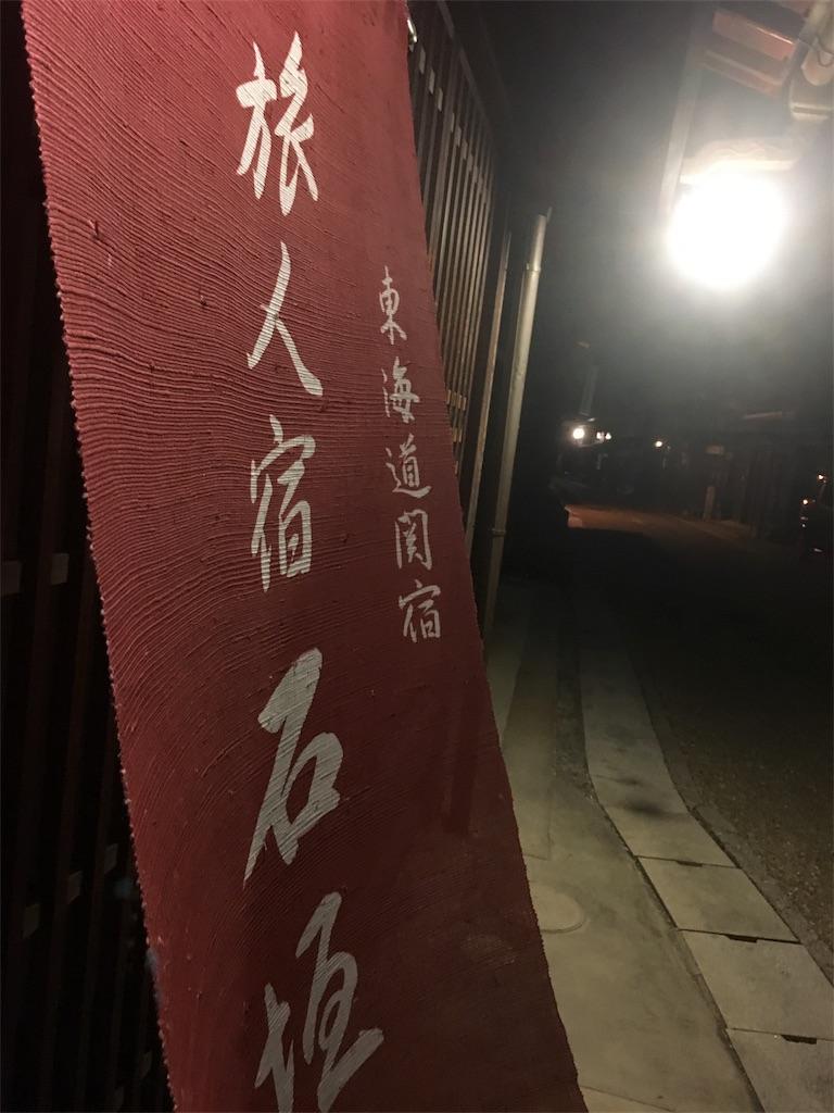 f:id:gakublog:20180227203354j:image