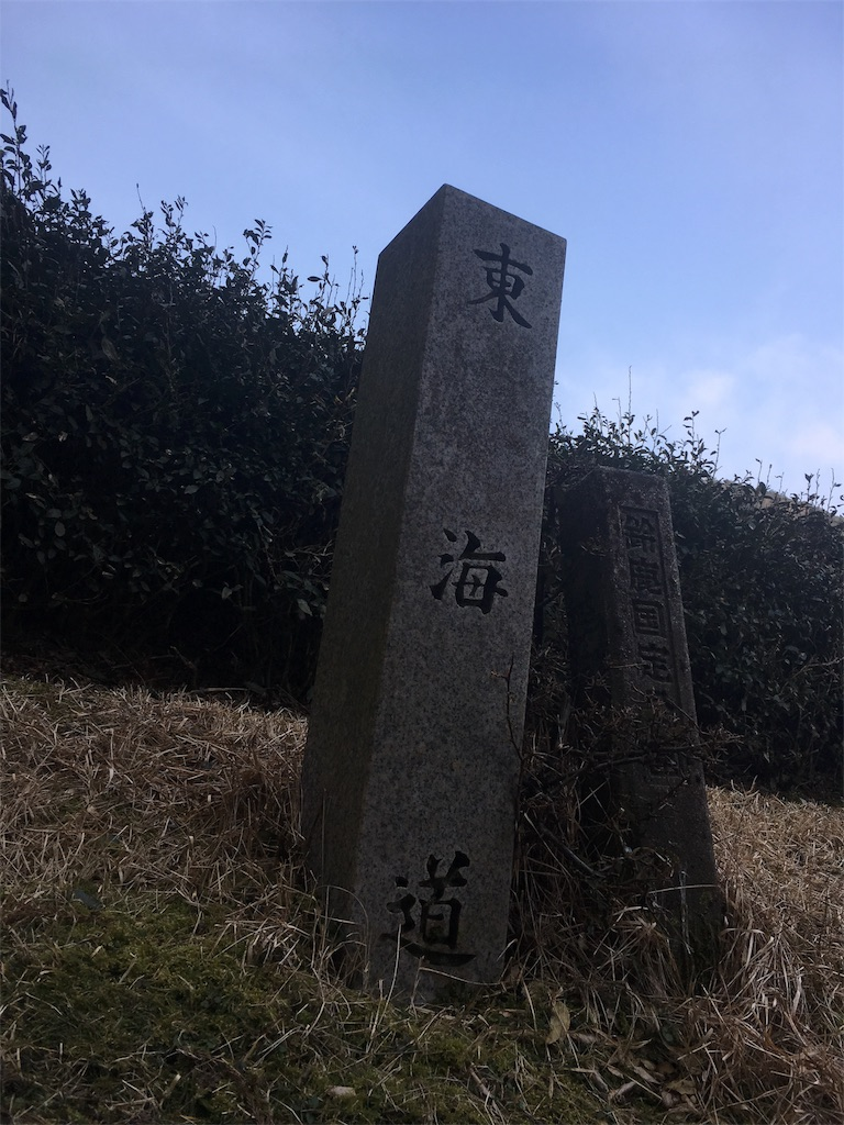 f:id:gakublog:20180228084330j:image