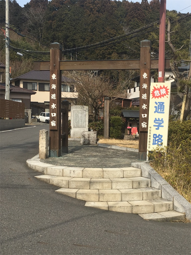 f:id:gakublog:20180228134239j:image