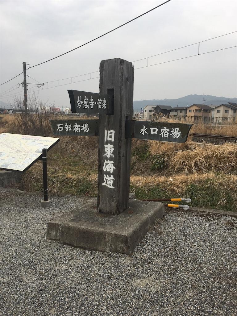 f:id:gakublog:20180228170653j:image