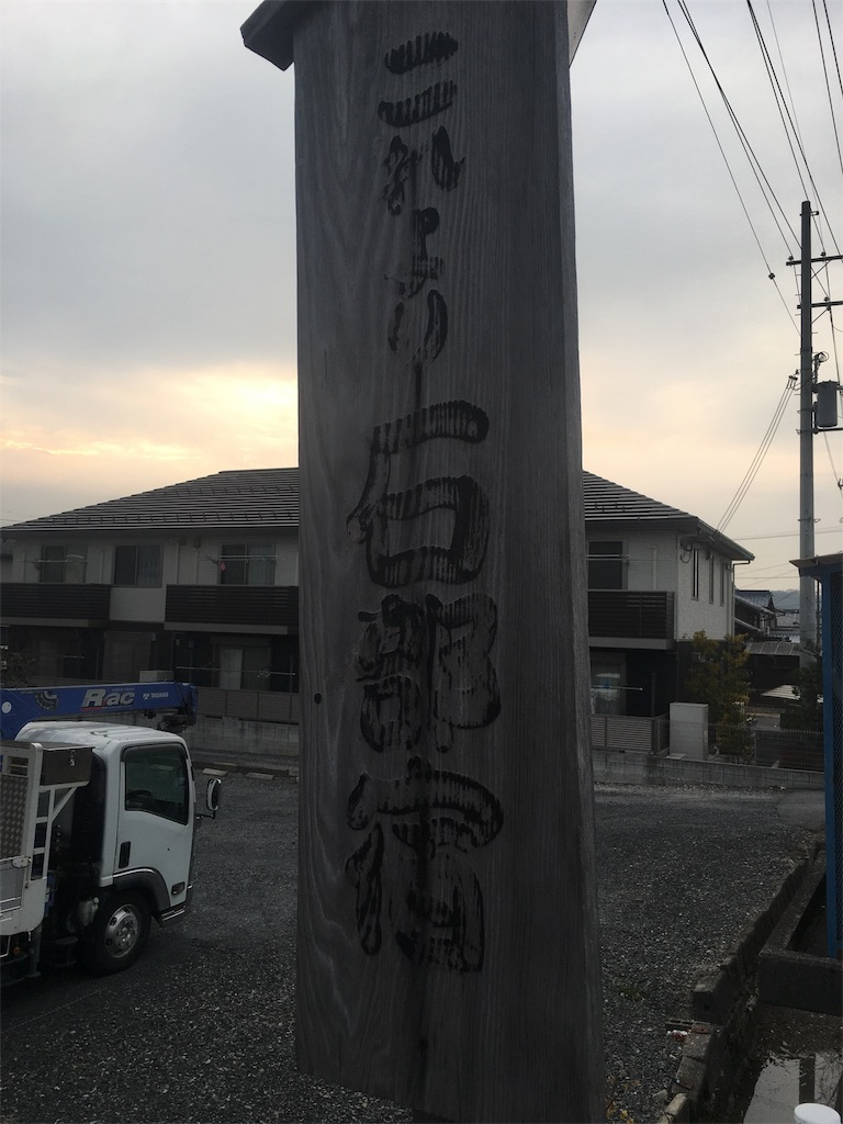 f:id:gakublog:20180228172252j:image