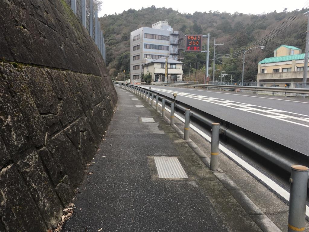 f:id:gakublog:20180301114122j:image
