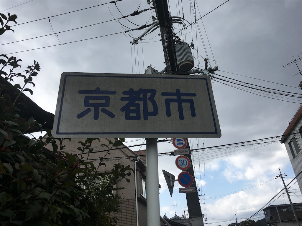 f:id:gakublog:20180301123743j:image