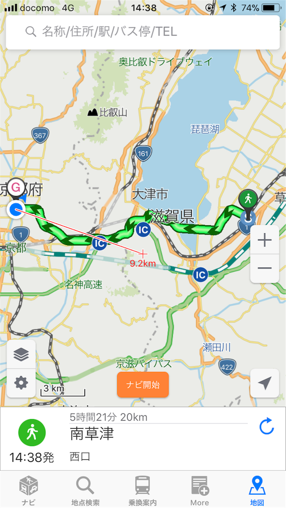 f:id:gakublog:20180301212852p:image