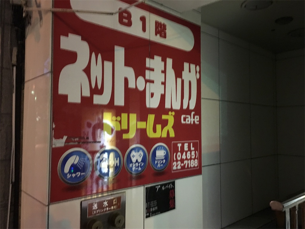 f:id:gakublog:20180308001303j:image
