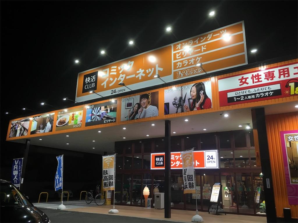 f:id:gakublog:20180309164335j:image