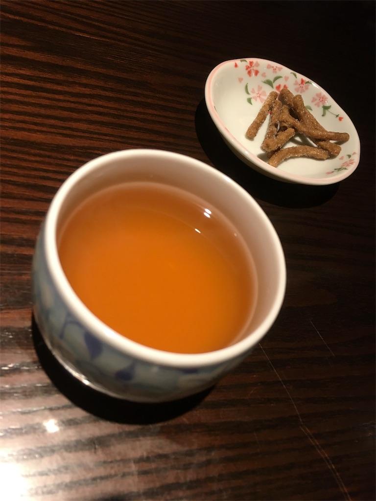 f:id:gakublog:20180320120245j:image