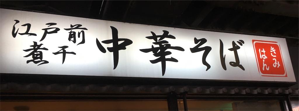 f:id:gakublog:20180324004741j:image