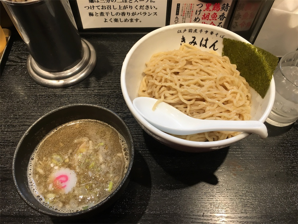 f:id:gakublog:20180324004952j:image