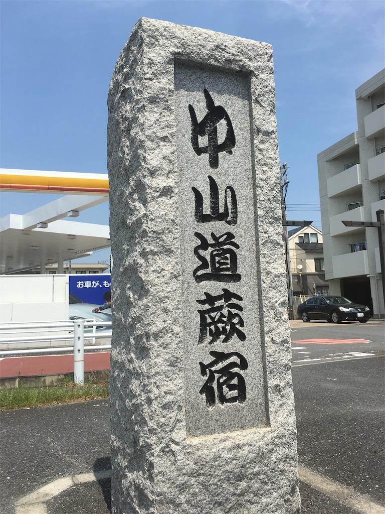 f:id:gakublog:20180804114218j:image