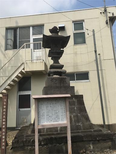 f:id:gakublog:20180806102417j:image