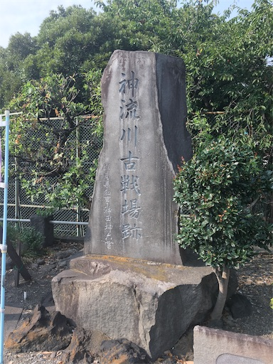 f:id:gakublog:20180806153922j:image