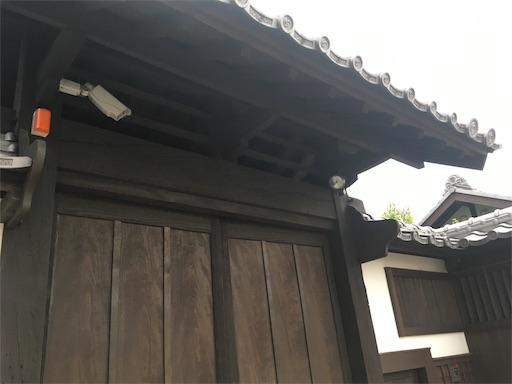 f:id:gakublog:20180806172211j:image