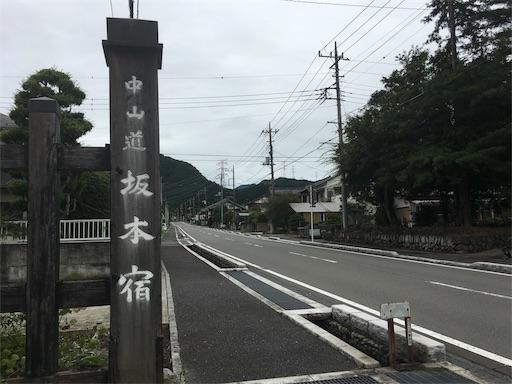 f:id:gakublog:20180808091321j:image