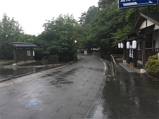 f:id:gakublog:20180808204742j:image