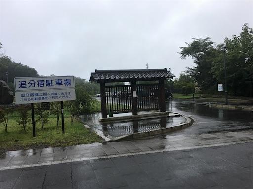 f:id:gakublog:20180808204841j:image