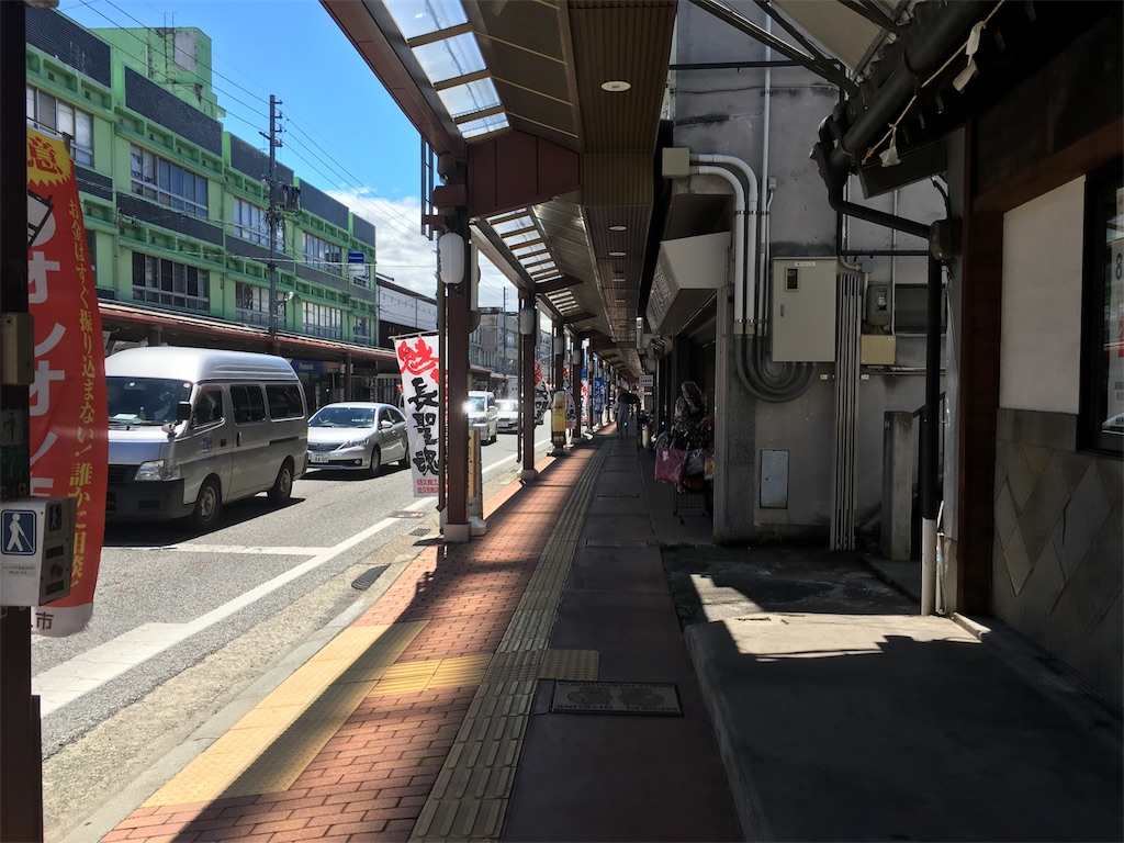 f:id:gakublog:20180809114045j:image