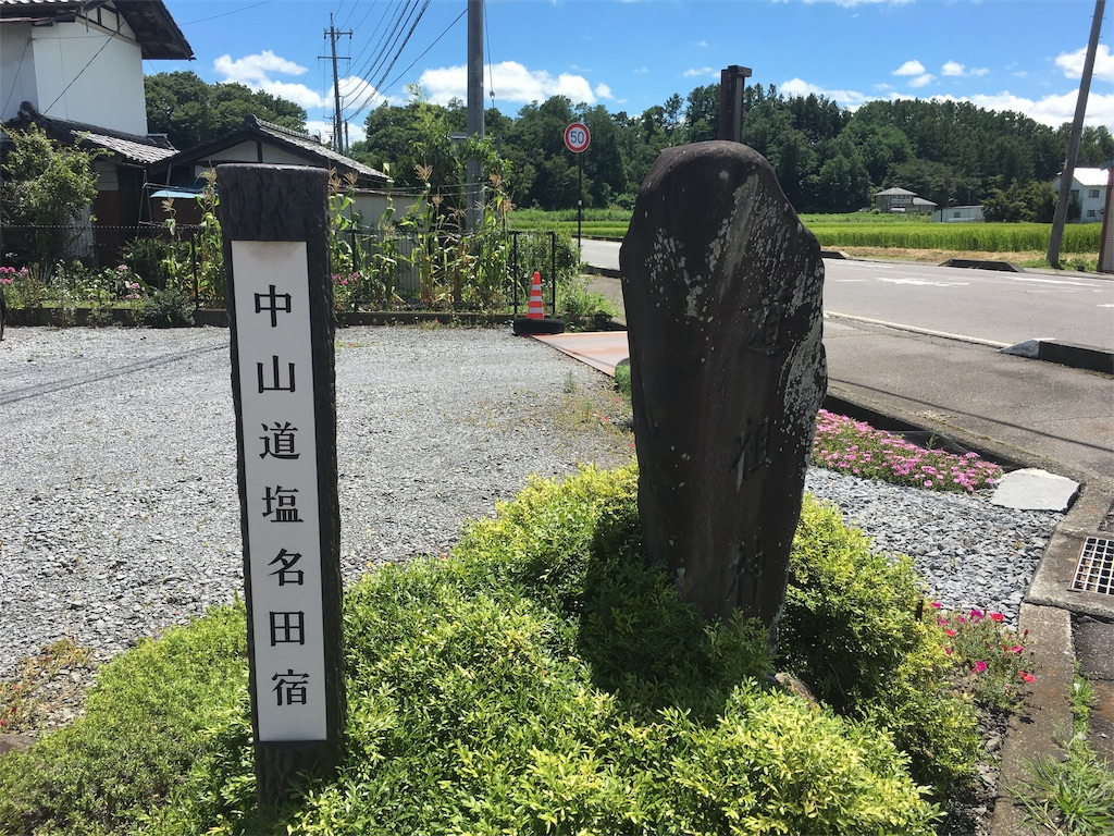 f:id:gakublog:20180809124023j:image