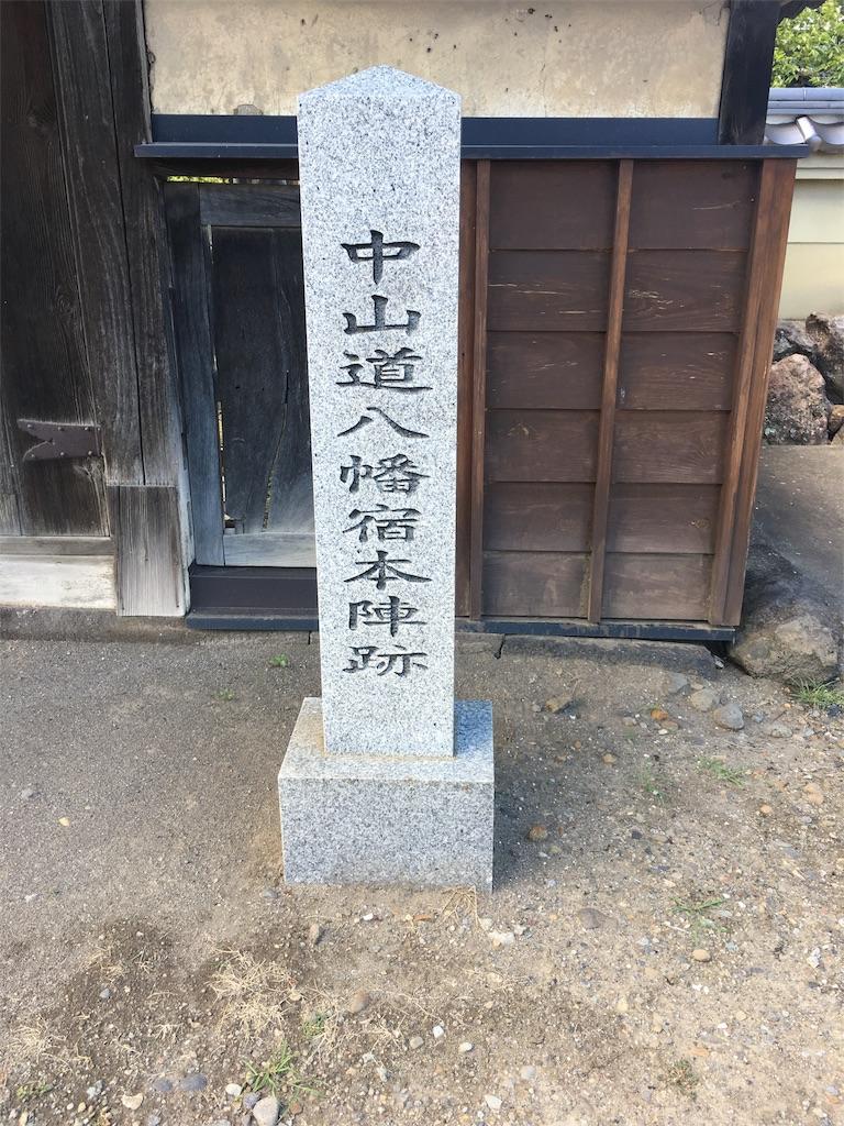 f:id:gakublog:20180809131843j:image