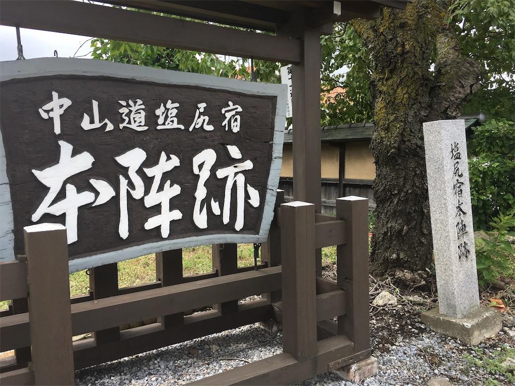 f:id:gakublog:20180811111933j:image