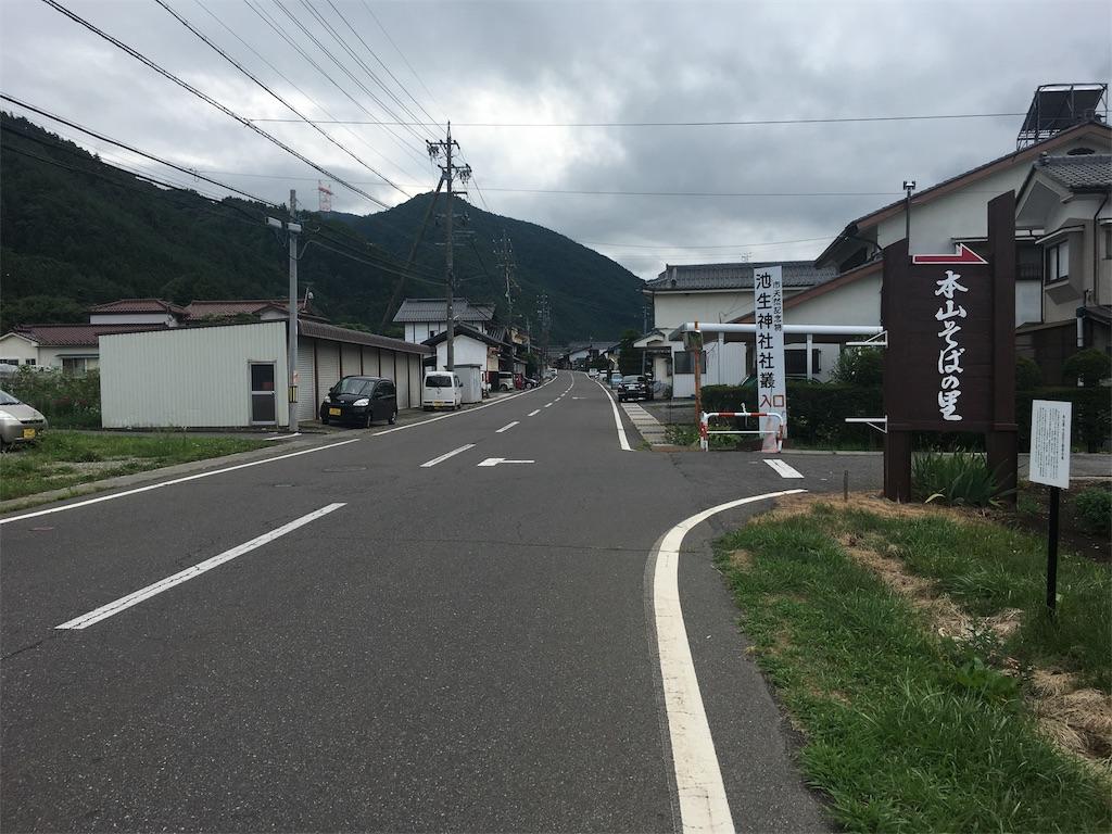 f:id:gakublog:20180811132419j:image