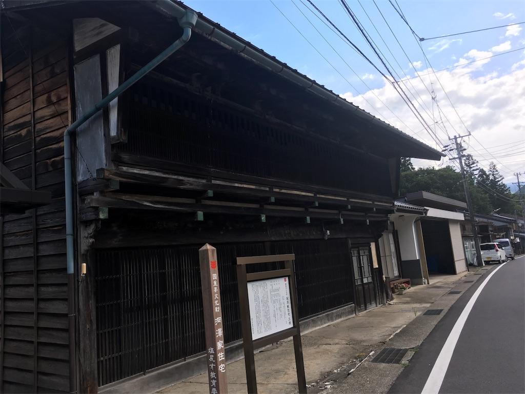 f:id:gakublog:20180811152710j:image